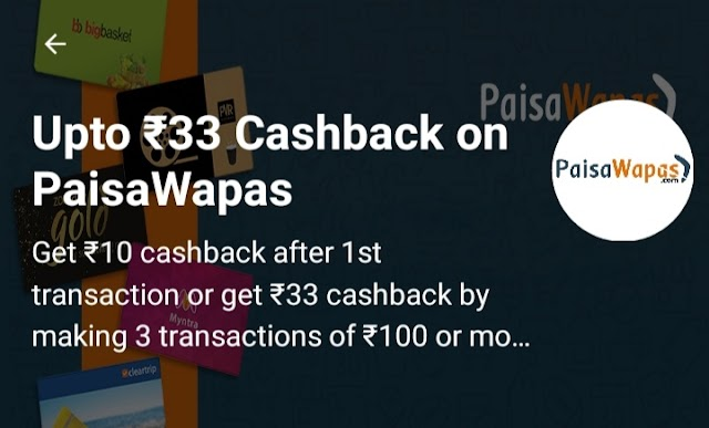 Paytm Bhim Upi Offer – Get Rs 33 Cashback On 3 Completing Transactions