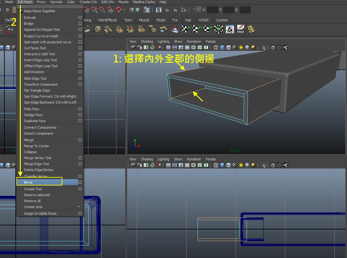 USB Modeling 10