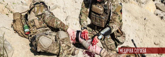 Реформа військової медицини
