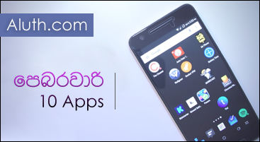 http://www.aluth.com/2017/03/top-10-android-apps-february-2017.html