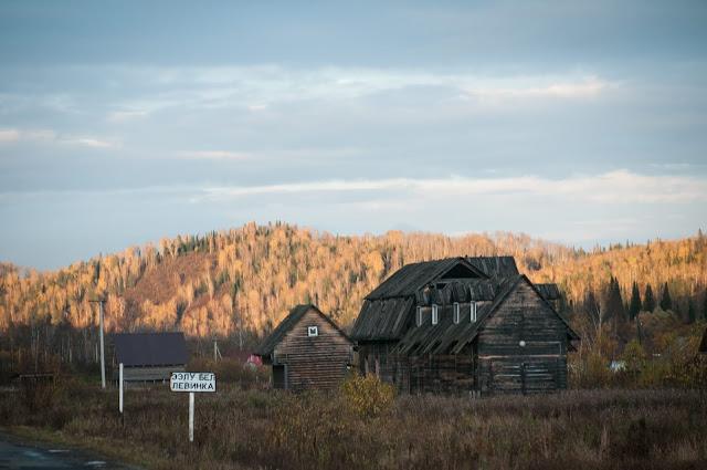 De la Gorno-Altaysk la Artybash, Altai