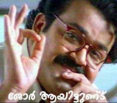 Facebook Malayalam Photo Comments: Mohanlal