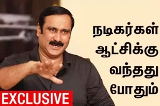 Rajini & Kamal Political Entry | EPS & OPS are Modi Slaves?