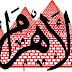 وظائف اهرام الجمعة عدد 17 نوفمبر2017