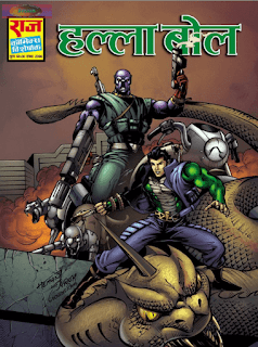 Halla-Bol-Nagraj-Comics-PDF-Book-In-Hindi-Free-download