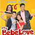 "Aldub's KILIG Tandem To Finally Hit The Big Screen With ""My Bebe Love: Kilig Pa More!"""