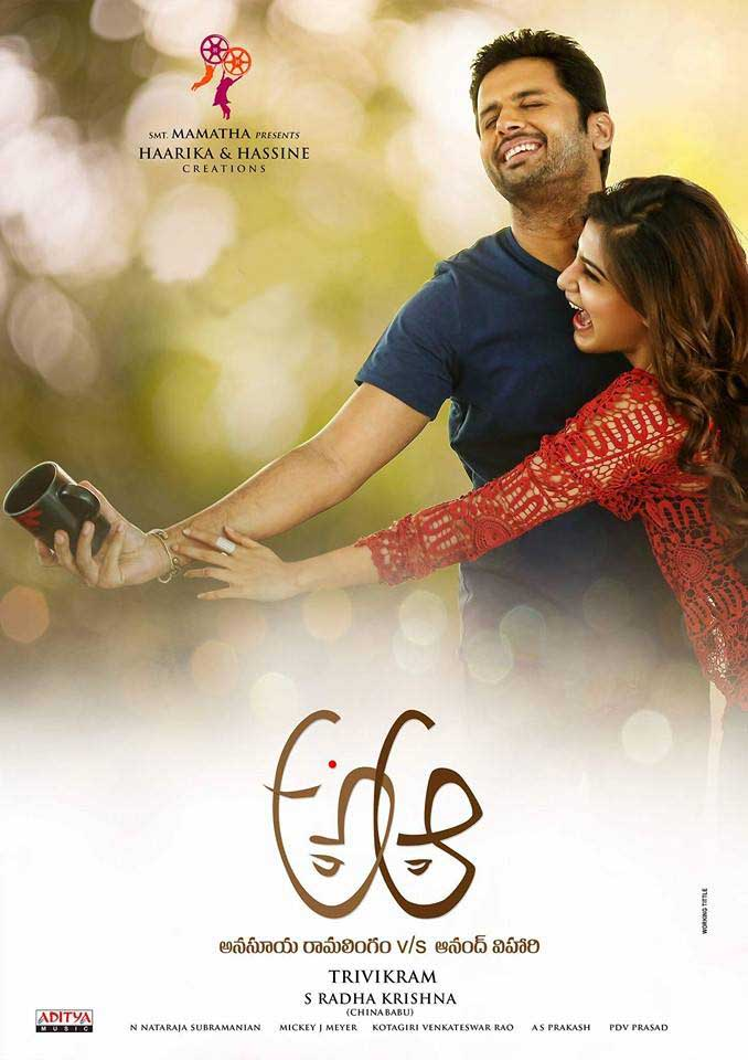 A-Aa-Telugu-Movie-MP3-Songs-jukebox-1.jpg
