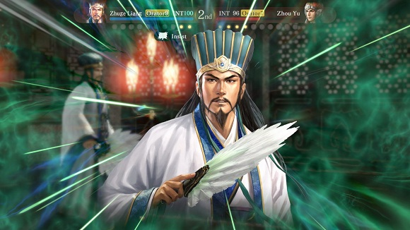 Romance of the Three Kingdoms 13 Fame and Strategy Expansion