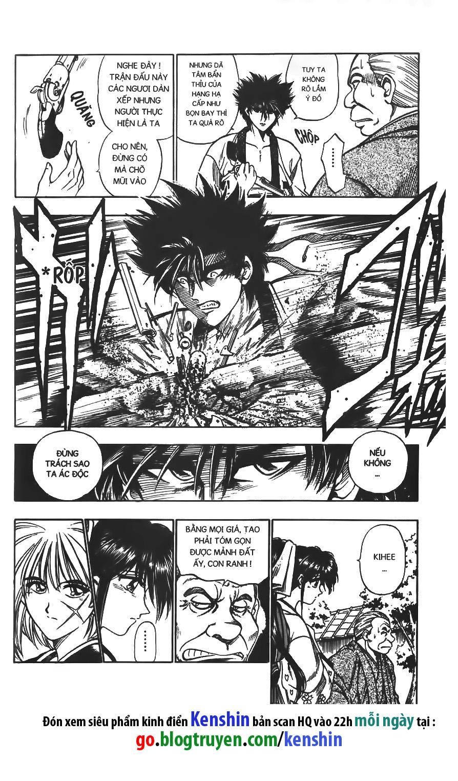 Rurouni Kenshin chap 6 trang 13