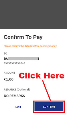 how to send money to bank from bhim