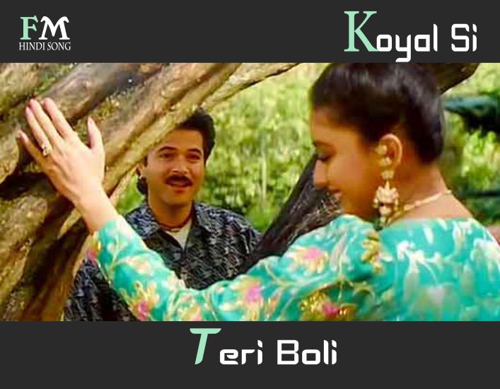 Koyal-Si-Teri-Boli-Beta-Beta-(1992)