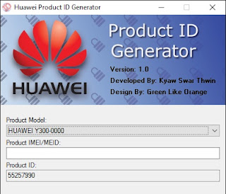 image005 789024 شرح فتح bootloader لهاتف Huawei Honor4A