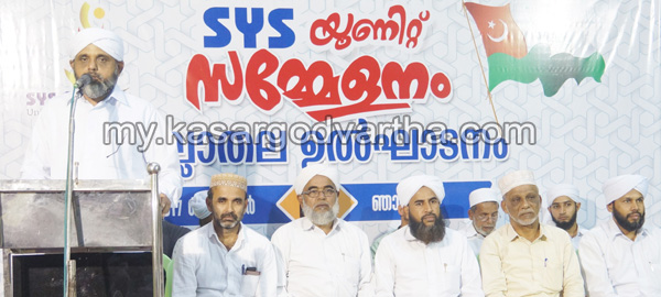 SYS, Kerala, News, SYS Unit Conferences started.