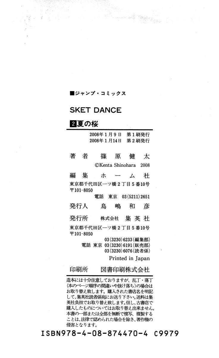 SKET DANCE Chap 17 - Truyen.Chap.VN