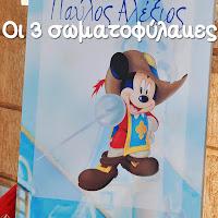 http://texnitissofias.blogspot.gr/2015/09/blog-post.html