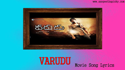 varudu-telugu-movie-songs-lyrics