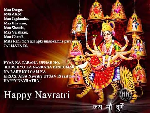 Happy Navratri Photos 3