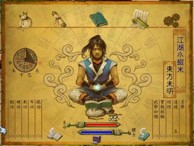 武林群俠傳+修改器下載,懷念的經典RPG角色扮演養成遊戲!