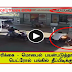 How can the use of a mobile phone cause afire at a petroleum in tamil