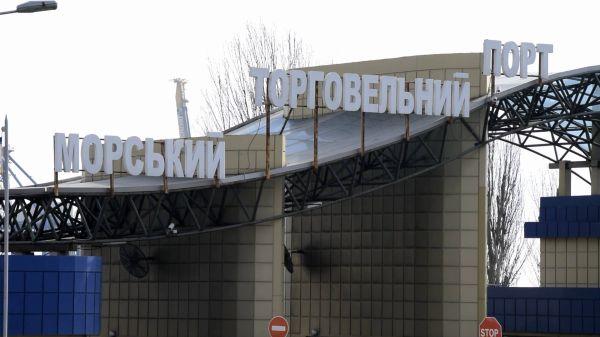 порт Чорноморськ