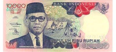 Gambar uang kertas Indonesia Rp 10000 terbitan tahun 1992