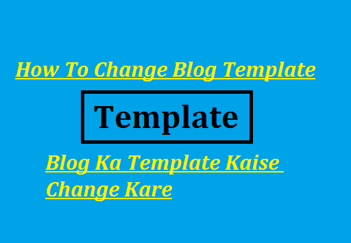 blogger blog ke template theme ko change or upload kaise kare