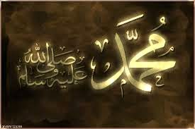 الراهب .. ومعلم البشريه محمدٌ  صل الله عليه وسلم