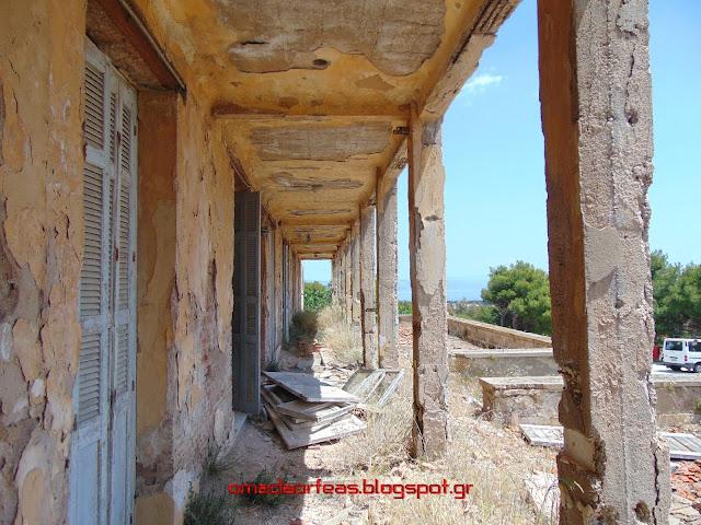 ΣΑΝΑΤΟΡΙΟ, ΝΤΑΟΥ, ΠΕΝΤΕΛΗΣ