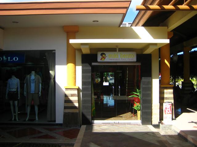 폴로매장과 식당
