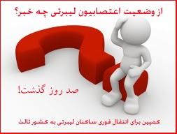https://www.facebook.com/photo.php?fbid=10202720145389996&set=a.1179427131075.27307.1390052760&type=1&theater