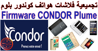 firmware-condor-Telephone-plume-pgn