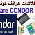 15 فلاشة لجميع هواتف كوندور بلوم Firmware Condor Telephone Plume