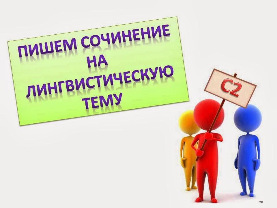 Полугодовая контрольная по математике русскому языку и познанию мира за 2 класс по казахстану