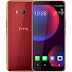 HTC U11 EYEs set to Launch in January 15th With 4GB RAM