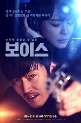 Voice korean drama