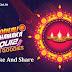 Diwali Dhamaka Quiz Contest Win Free Goodies