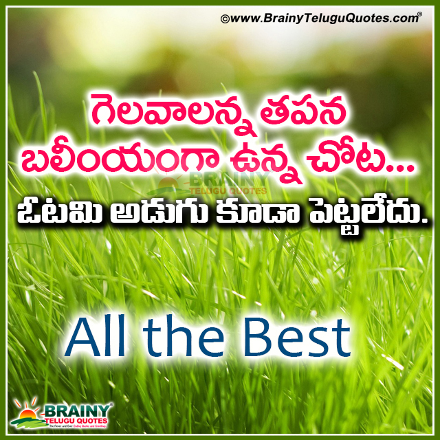 all the best telugu greetings online for whatsapp