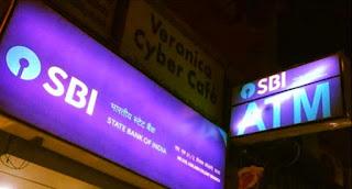 ATM কার্ড ছাড়াই ATM থেকে টাকা তুলুন