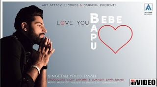 LOVE YOU BEBE BAPU Lyrics