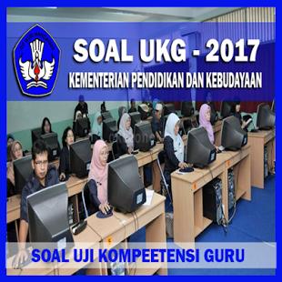Contoh Soal UKG SD Guru Kelas Tahun 2017