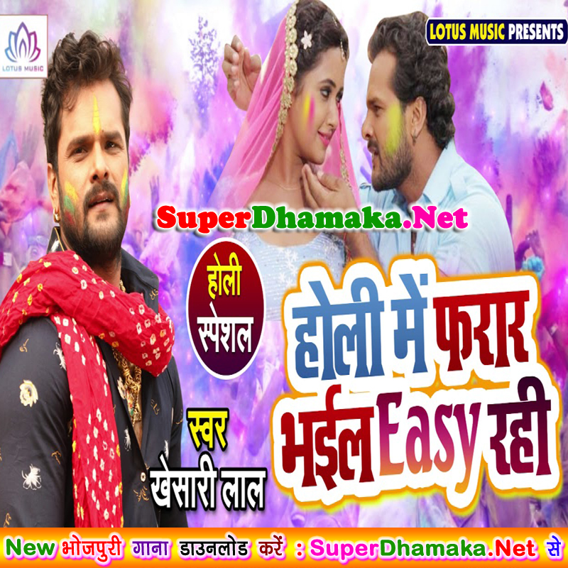 new song 2019 download mp3