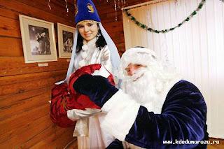 про Деда Мороза, про Новый год, про Рождество, новогоднее, рождественское, символ Нового года, символ Рождества, новый год в разных странах, интересное про Деда Мороза, дом Деда Мороза, персонажи новогодние, персонажи рождественские, http://prazdnichnymir.ru/, Новый год, Рождество, Дед Мороз, Снегурочка, праздники зимние, январь, декабрь, история, персонаж, религиозные, праздники, Санта-Клаус, Папа Ноэль, дед, традиции праздника, история праздника, новогоднее,символы праздника, персонажи сказочные, сказка новогодняя, подарки на Новый год, мешок с подарками, http://prazdnichnymir.ru/, Новый год, Рождество, Дед Мороз, Снегурочка, праздники зимние, январь, декабрь, история, персонаж, религиозные, праздники, Санта-Клаус, Папа Ноэль, дед, традиции праздника, история праздника, новогоднее,символы праздника, персонажи сказочные
