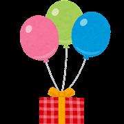 風船で浮かぶプレゼント箱のイラスト