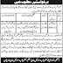 The Commission Office Dera Ismail Khan Jobs