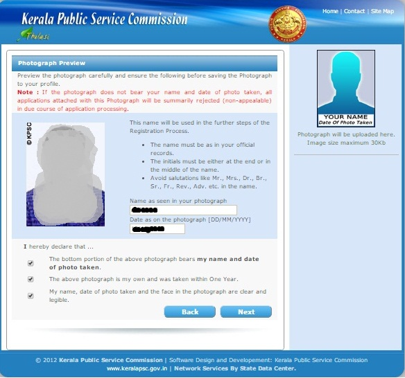 Kerala Psc Thulasi One Time Registration -Final Submit of Photograph - Step 5