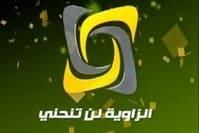 تردد قناة ليبيا اساريا