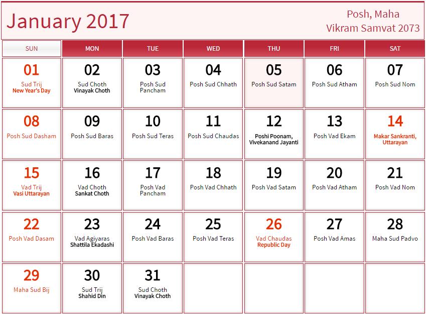 tithi calendar 2019
