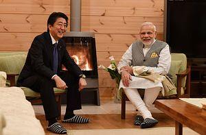Virtual Bilateral Meet between India and Nigeria