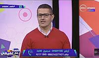 برنامج الكورة مع عفيفى 27-1-2017 أحمد عفيفى - التزام كوبر بفلسفته