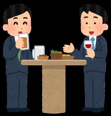 立ち飲みのイラスト(男性)